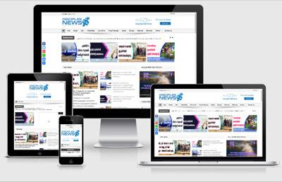 www.disciplesnews.com